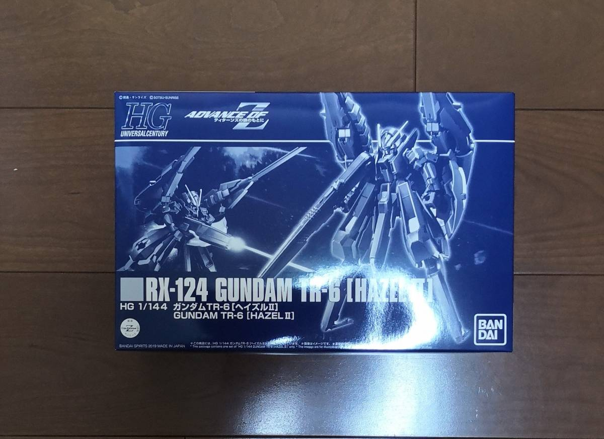 1/144 HG RX-124 ガンダムTR-6 ヘイズルII 未組み立て品