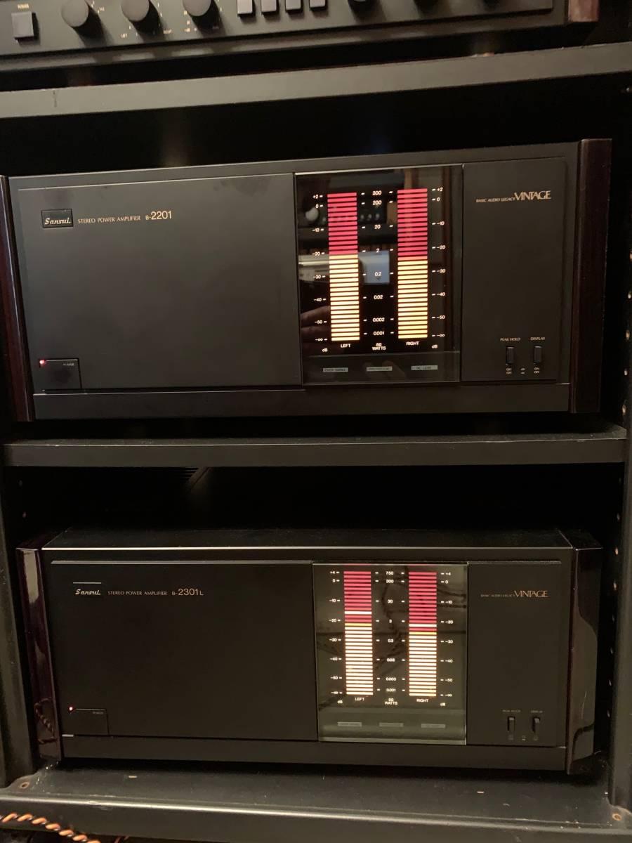 Sansui B2201 Power Amplifier Fire サンスイ パワーアンプ B-2201 完全動作品  ワンオーナー_画像5