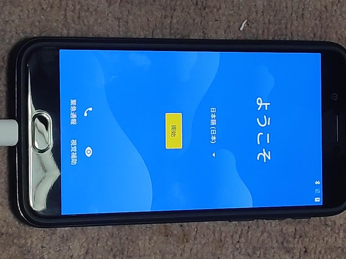 中古美品 ジャンク扱い yotaphone yota3+ 両面ディスプレイ eink 付属品完備_画像7