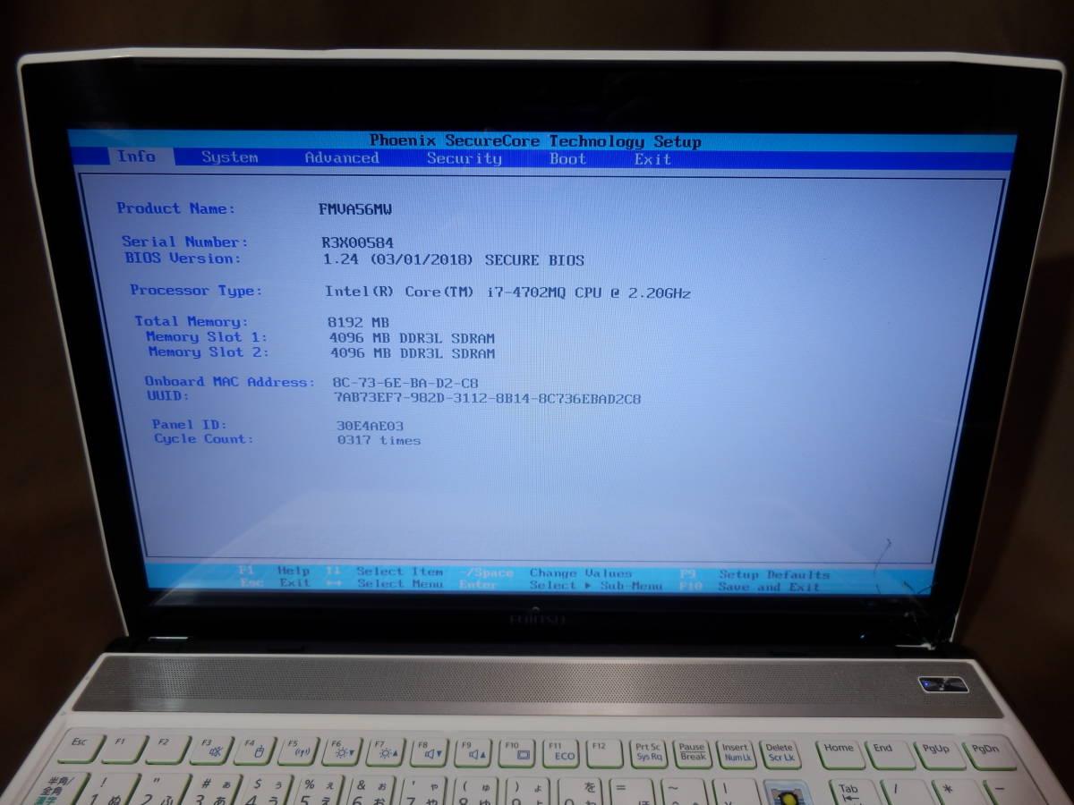 ノートパソコン 富士通 LIFEBOOK AH56/M (Core i7-4702MQ 2.2GHz メモリ8GB BDドライブ HDDなし) ジャンク _画像4