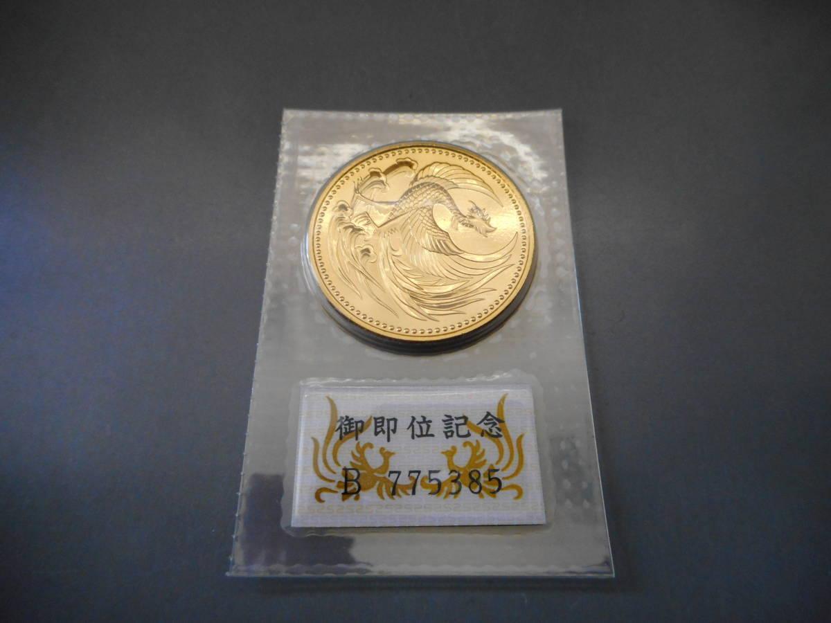 天皇陛下御即位記念 平成2年 10万円金貨 未開封品