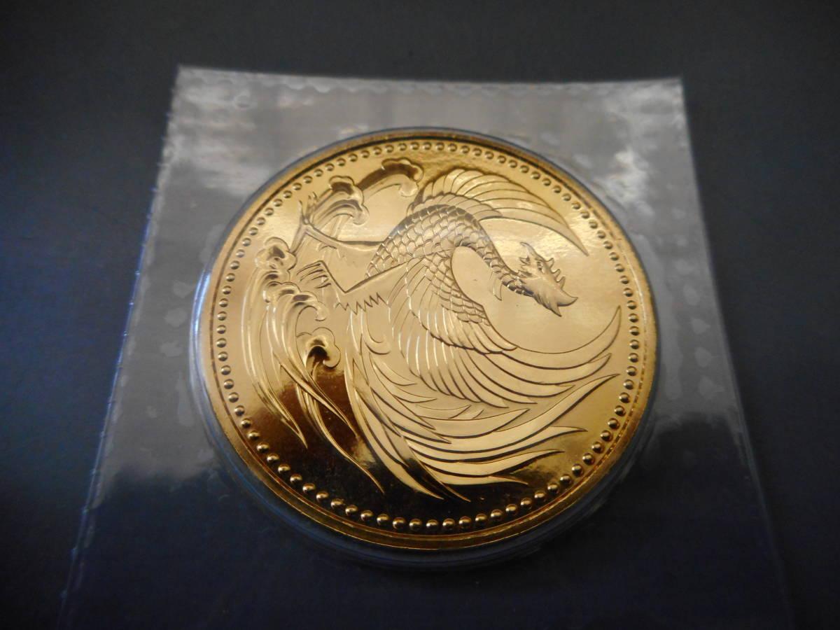天皇陛下御即位記念 平成2年 10万円金貨 未開封品 _画像3