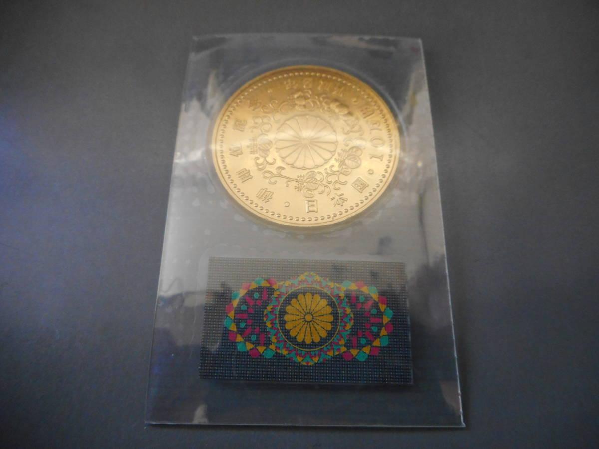 天皇陛下御即位記念 平成2年 10万円金貨 未開封品 _画像4