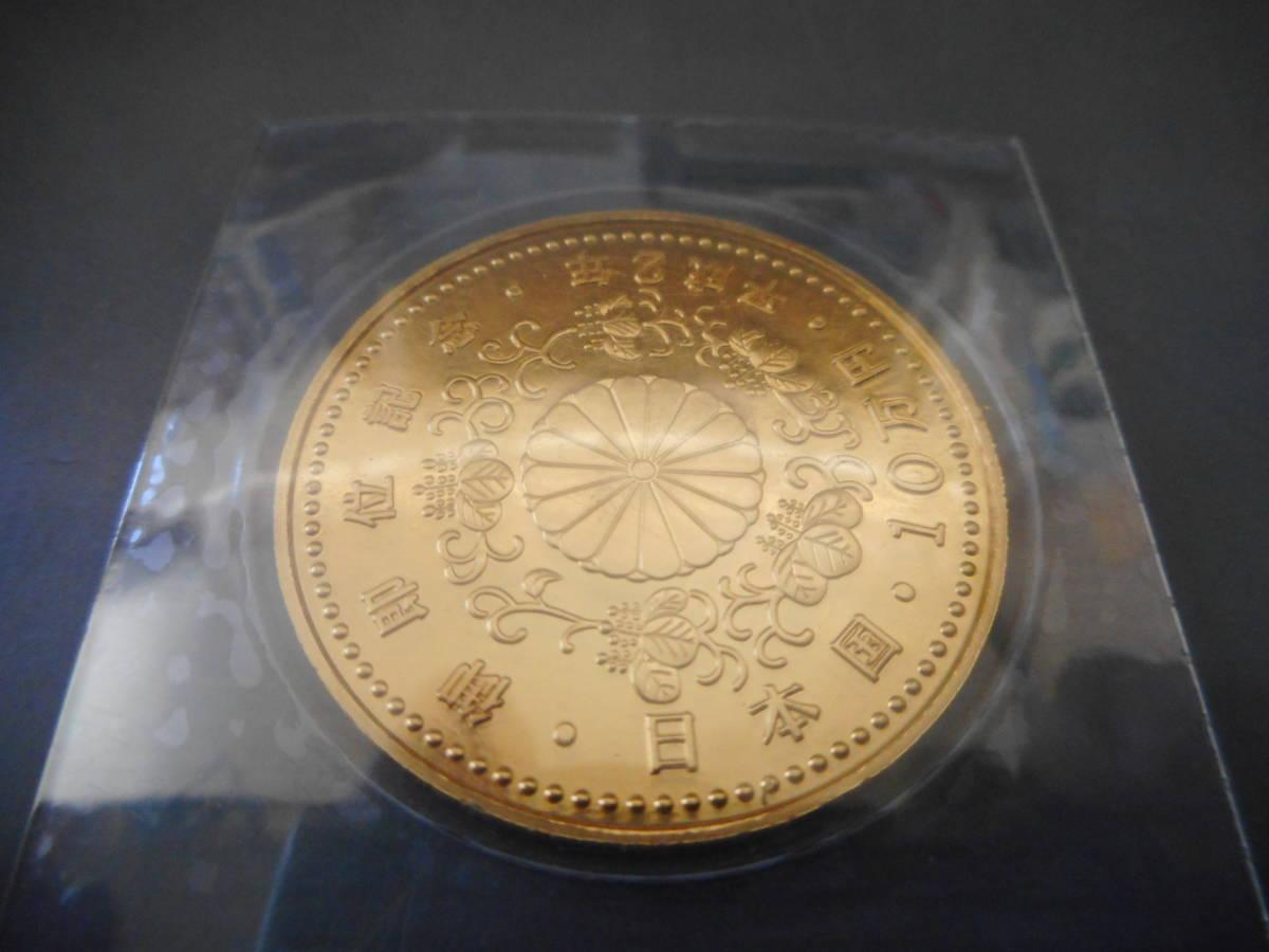 天皇陛下御即位記念 平成2年 10万円金貨 未開封品 _画像5