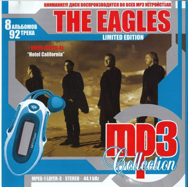 【MP3-CD】 Eagles イーグルス 8アルバム 92曲収録_画像1
