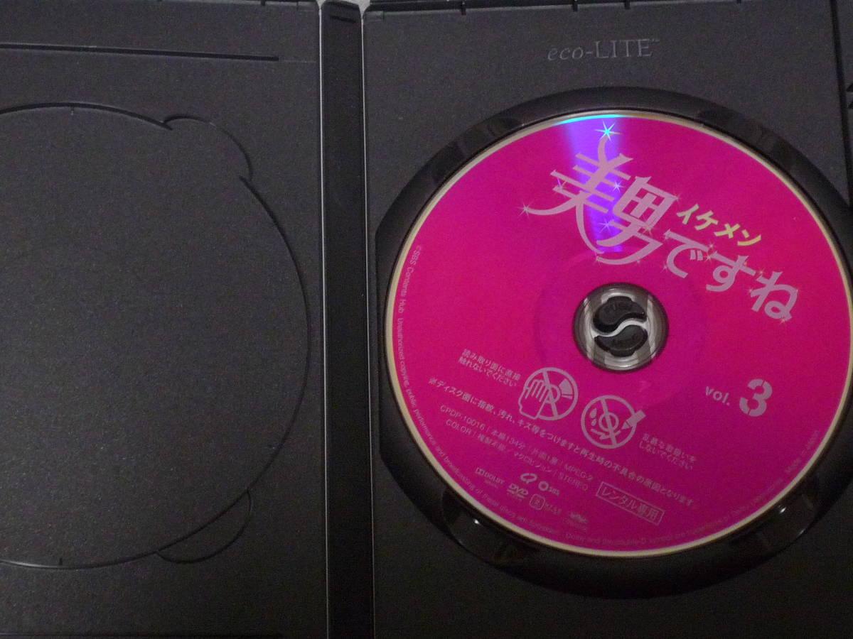 K33 美男(イケメン)ですね Vol.3 レンタル版 [DVD]_画像2