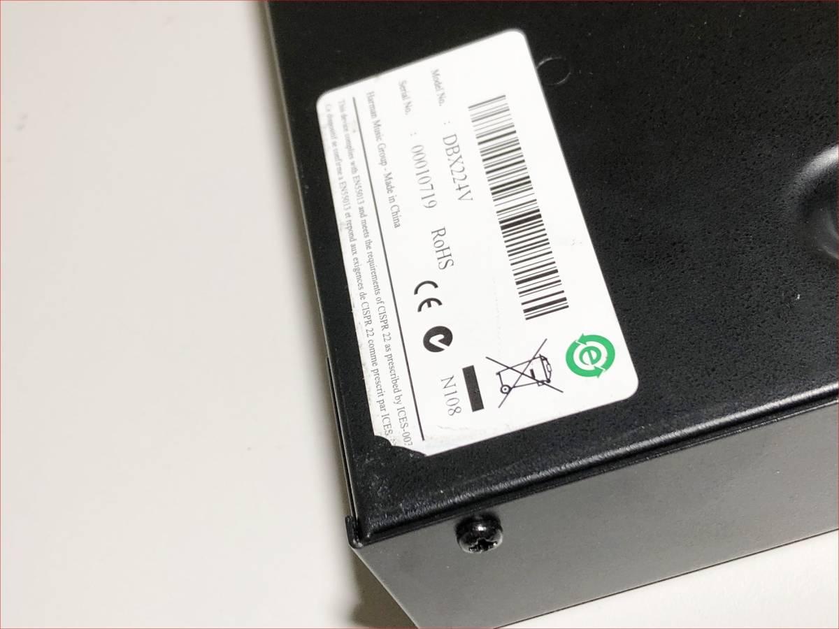dbx AFS224 正常動作品 ヒビノ正規品 ハウリングサプレッサー オートチューニング_画像8