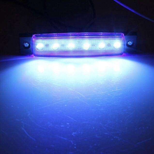 【送料無料】6LED 24V 10個セット サイドマーカー 車 トラック ライト 白 青 赤 黄_画像5