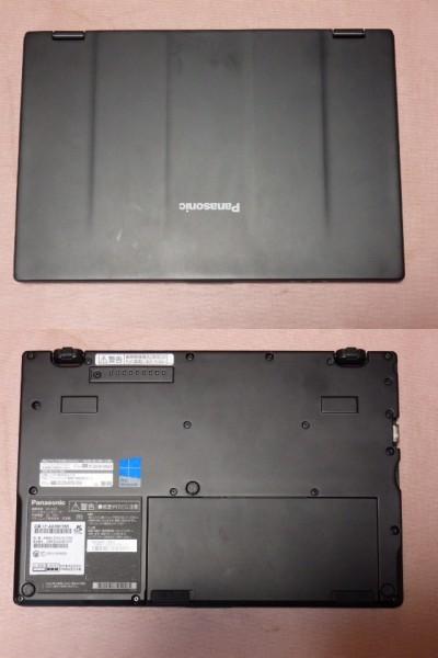◇Panasonic CF-AX3 / Core i7-4500u /SSD256GB /4G / 11.6W IPS FullHD液晶フルタッチパネル / Win10Pro / Microsoft office2016Pro 美品_画像6
