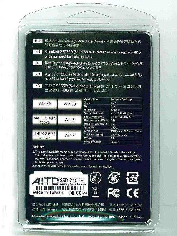 1円~![3年保証/正規品] 新品 大好評! AITC 内蔵 SSD 【240GB】 2.5インチ SATAⅢ 6G/bps MLC採用 Windows 10/Linux Kernel 2.6.31以降_画像8