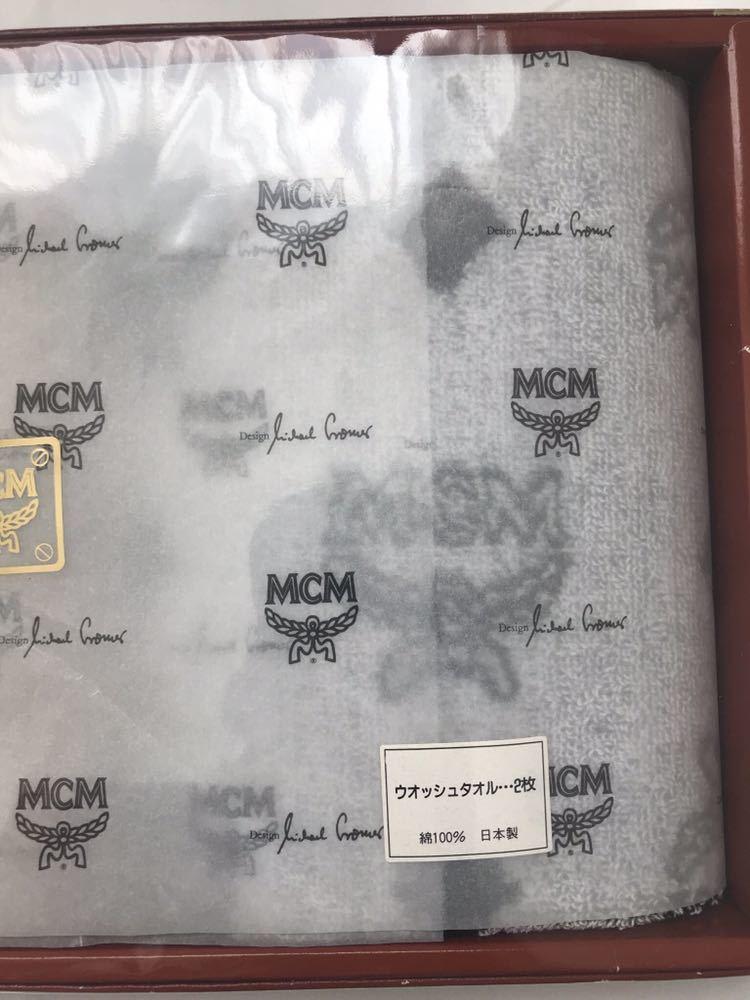 未使用 MCM ウォッシュタオル 2枚セット 総柄 ロゴ柄 茶 グレー 綿100%_画像3