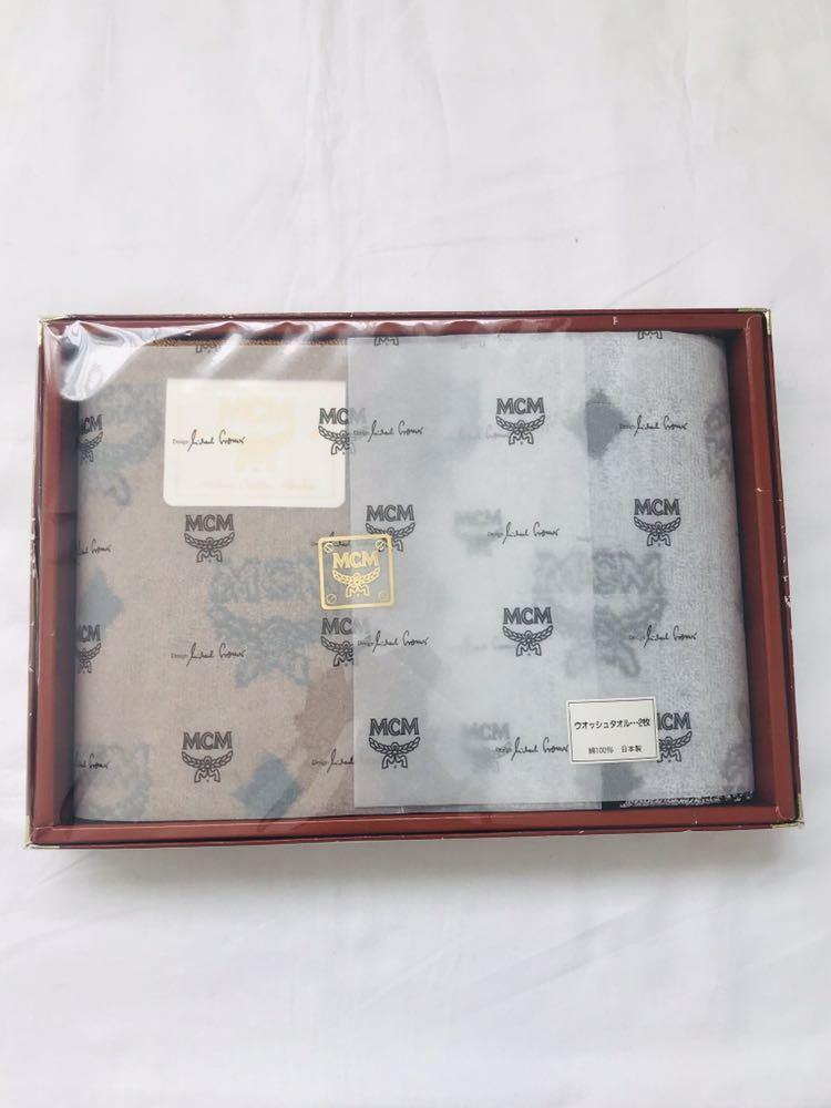 未使用 MCM ウォッシュタオル 2枚セット 総柄 ロゴ柄 茶 グレー 綿100%
