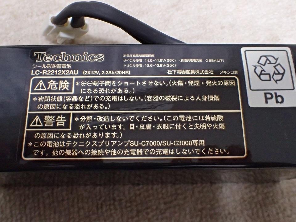 貴重美品Technicsテクニクス受注生産品SU-C3000フルサイズハイエンドプリアンプAC駆動動作確認済み禁煙環境松下電器パナソニック国産日本製_画像9