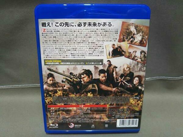 Zネーション<セカンド・シーズン> コンプリート・ボックス(Blu-ray Disc)_画像4