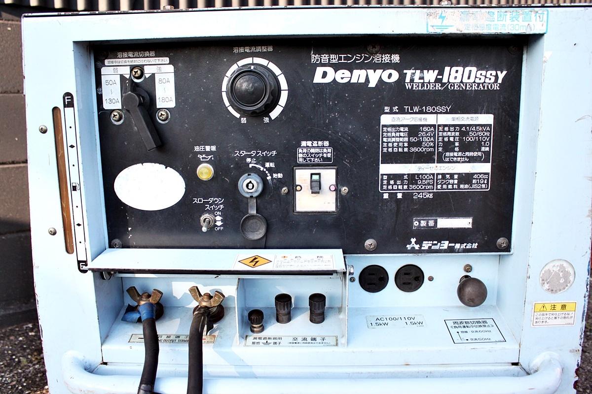 中古 Denyo デンヨー ディーゼルエンジンウェルダー TLW-180SSY 溶接機/発電機 _画像5