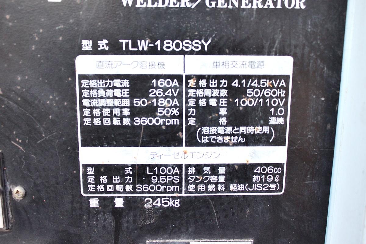 中古 Denyo デンヨー ディーゼルエンジンウェルダー TLW-180SSY 溶接機/発電機 _画像8
