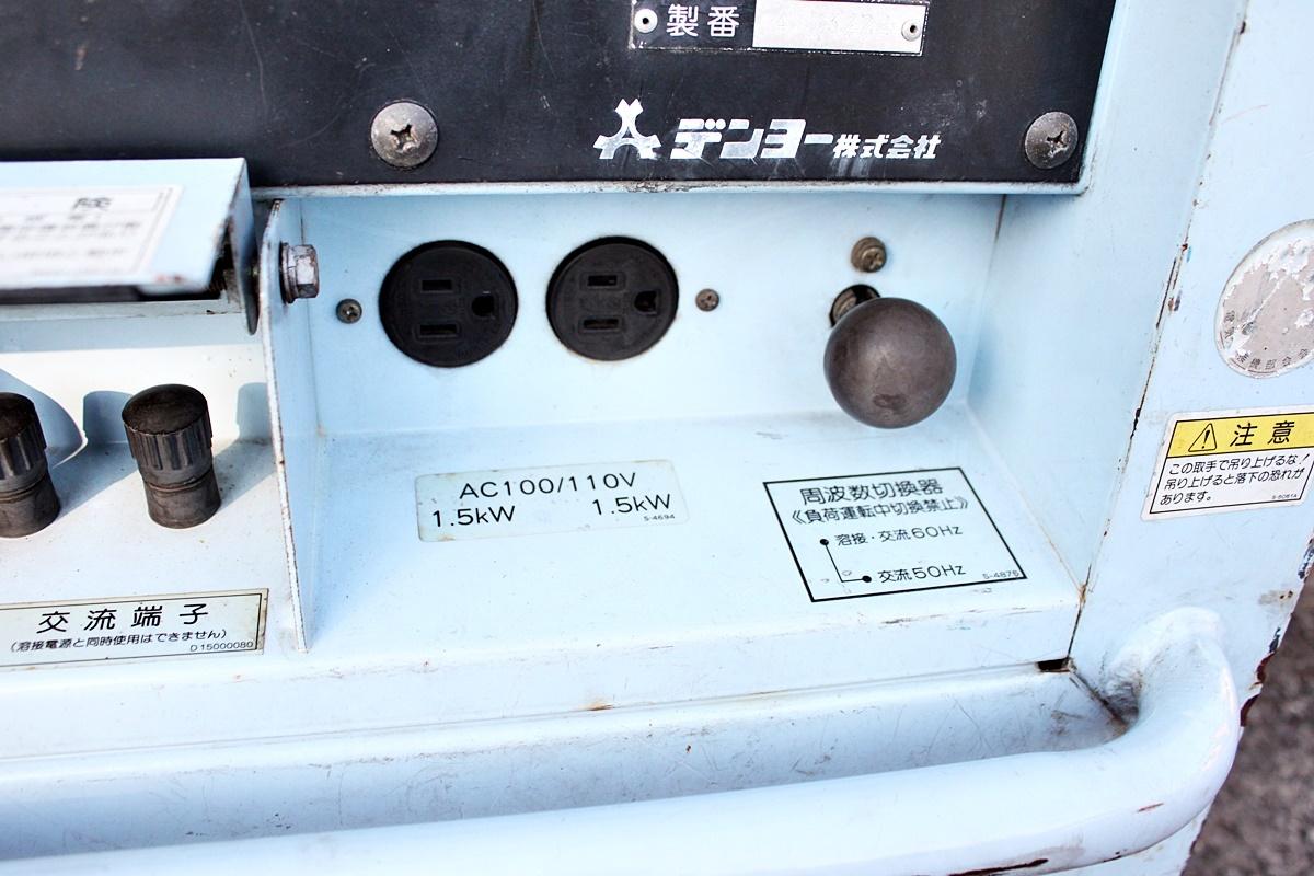 中古 Denyo デンヨー ディーゼルエンジンウェルダー TLW-180SSY 溶接機/発電機 _画像7