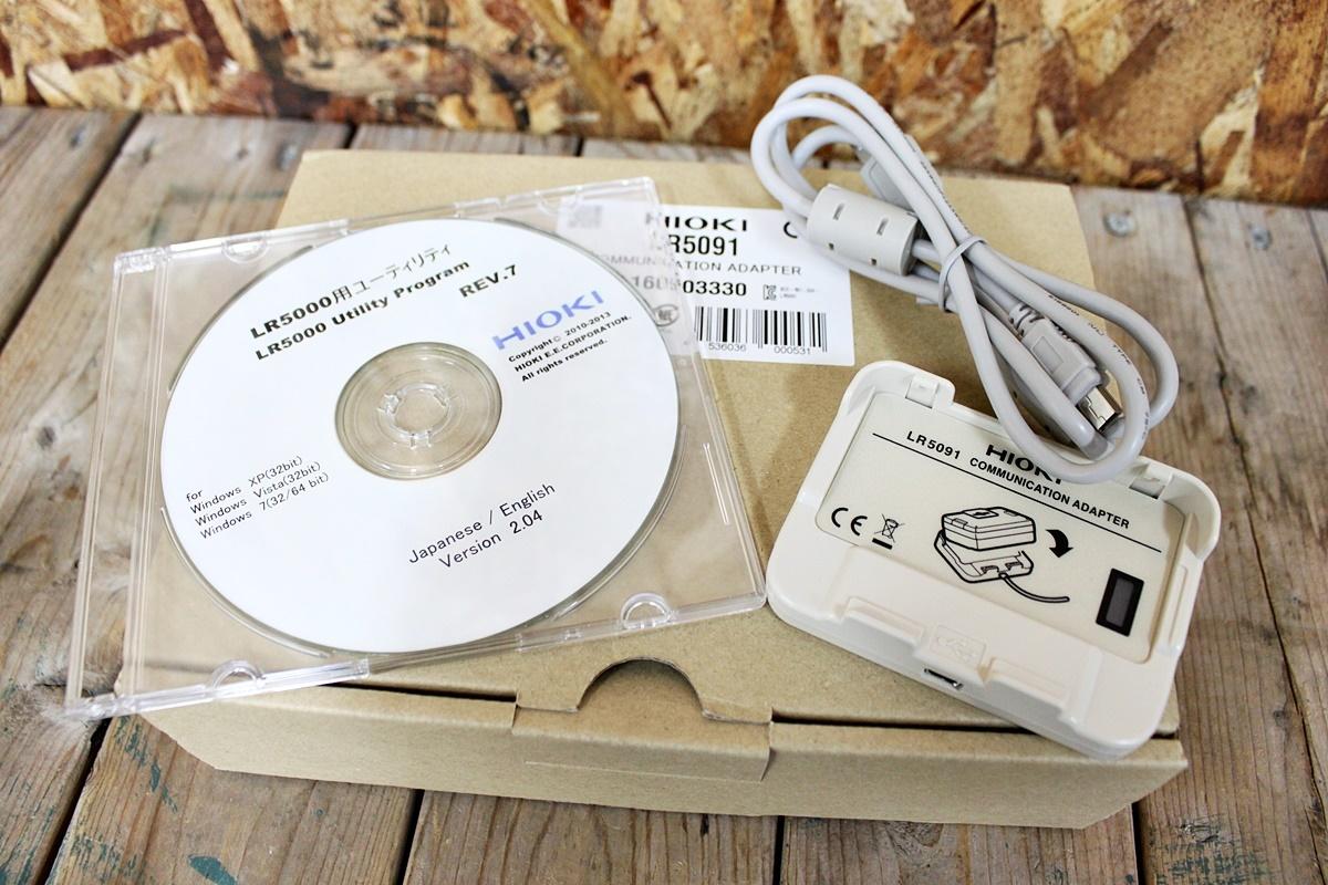 未使用 HIOKI 日置電機 温湿度ロガー LR5001 通信アダプタ LR5091 セット品 ②_画像6