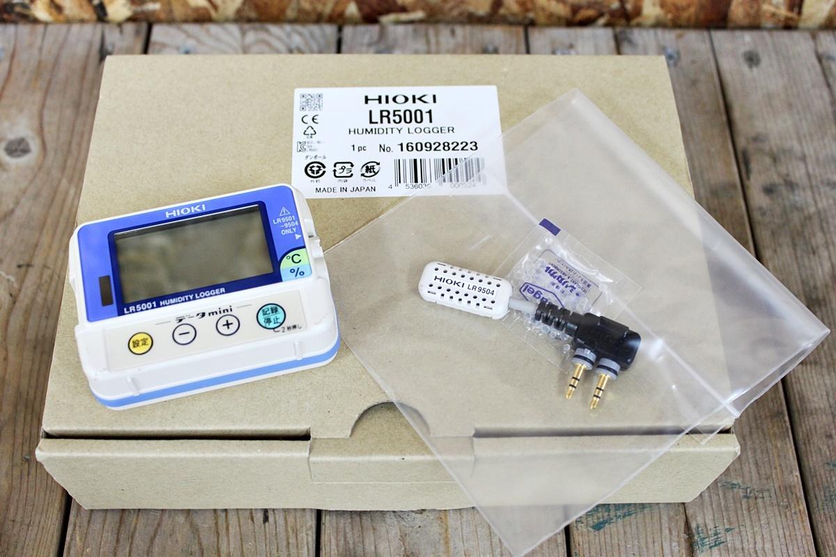 未使用 HIOKI 日置電機 温湿度ロガー LR5001 通信アダプタ LR5091 セット品 ②_画像2