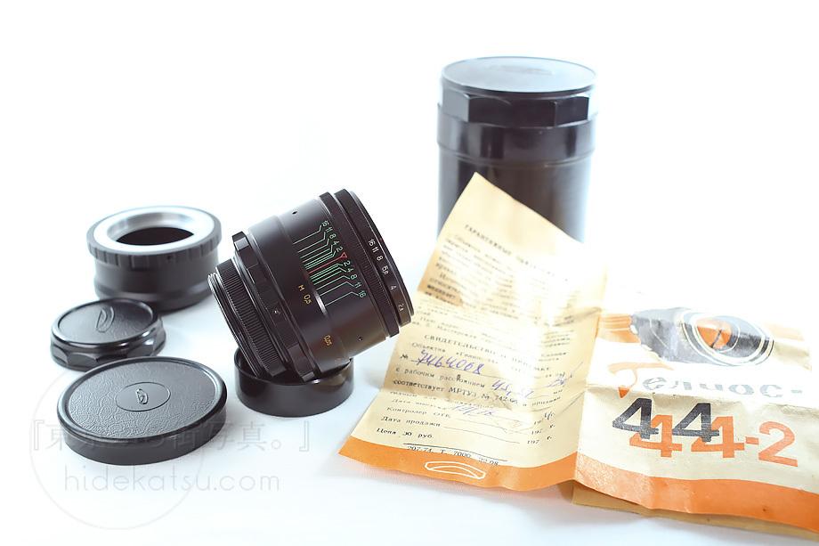 ぐるぐるボケのヘリオス 純正ケース 製品証【分解清掃済み・撮影チェック済み】Helios 44-2 58mm F2.0 各社用マウントプレゼント有_34h_ケース、製品証、マウント、上下キャップ付