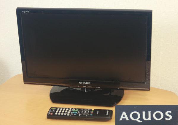 ★SHARP★シャープ★AQUOS 液晶カラーテレビ 19型★LC-19K90★2013年製★美品★