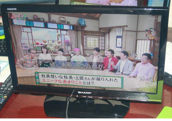 ★SHARP★シャープ★AQUOS 液晶カラーテレビ 19型★LC-19K90★2013年製★美品★_画像2