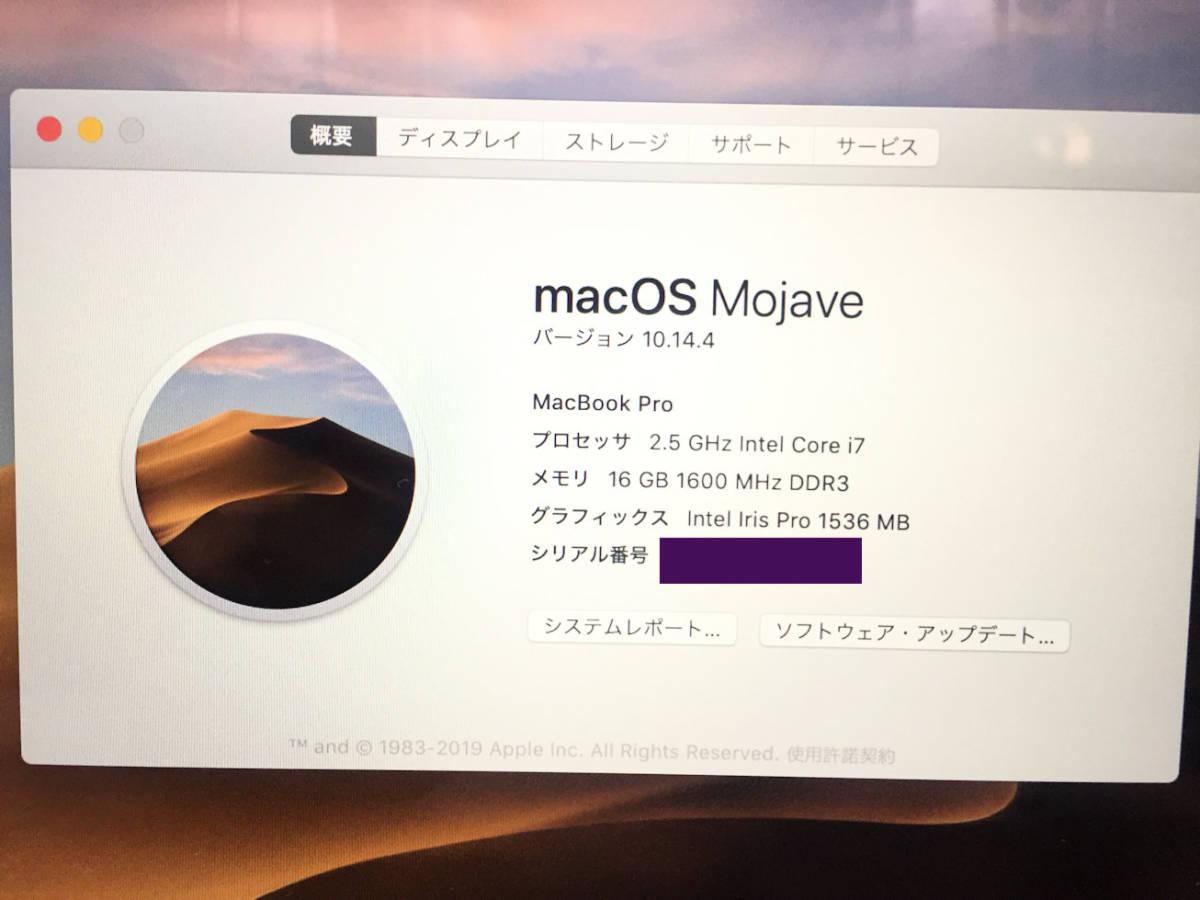 MacBook Pro Retina A1398◆GT750M◆I7 4870HQ 2.5GHZ◆16GB◆1TB◆Mid 2014◆Office2016◆884_画像6