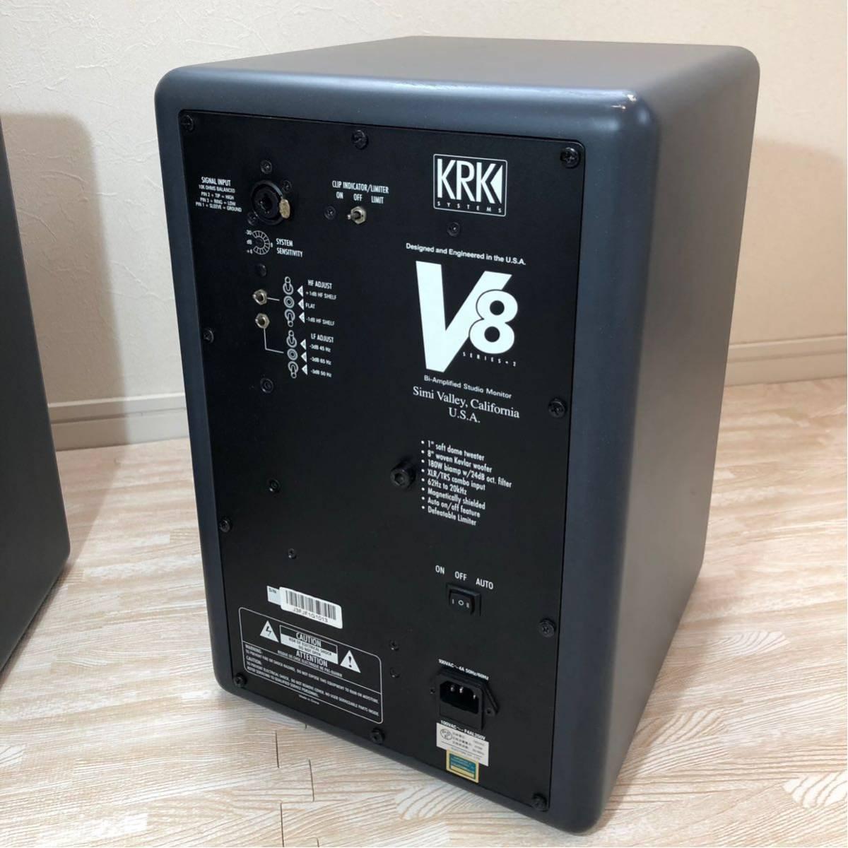 【送料込み&即発送】KRK V8 series 2 現行品ならペアで15万する本格 パワードスピーカー 検)YAMAHA ADAM_画像6