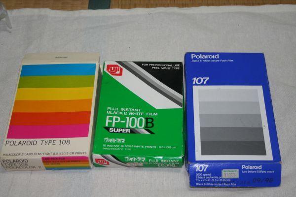 use expiration of a term : Polaroid film 3 pcs set : Real