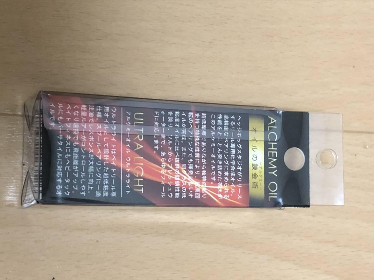 【機関良好】シマノ カルタカッタ100XT YTフュージョンベアリングカスタム 備品付き_画像8