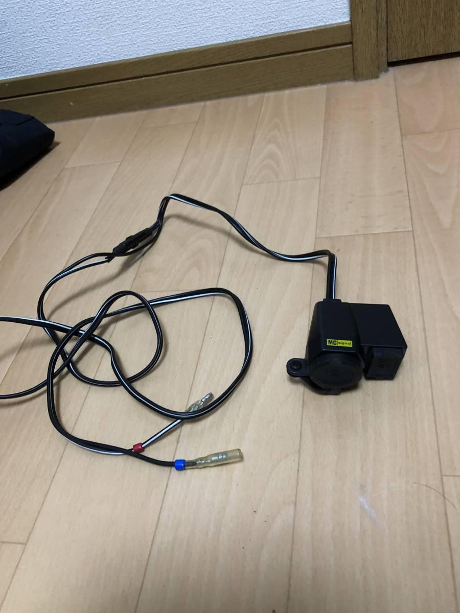 【1円スタート ツーリングセット】シートバック、ニーガード、USB シガーソケット、オーバーパンツ_画像6