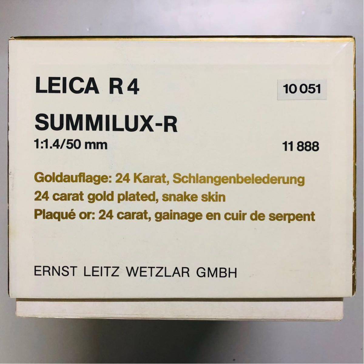 【極美品】Leica R4 SUMMILUX-R 1:1.4 50 LEITZ WETZLAR カメラ 希少_画像2