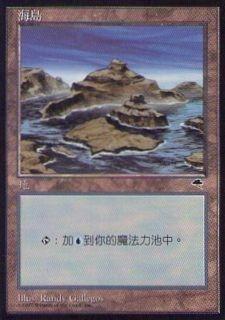 020337-044 TE/TMP 基本土地 島/Island(3) 中1枚_画像1