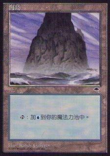 020338-044 TE/TMP 基本土地 島/Island(4) 中1枚_画像1