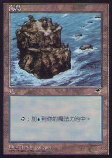 020335-044 TE/TMP 基本土地 島/Island(1) 中1枚_画像1
