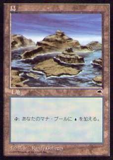 020337-008 TE/TMP 基本土地 島/Island(3) 日1枚_画像1