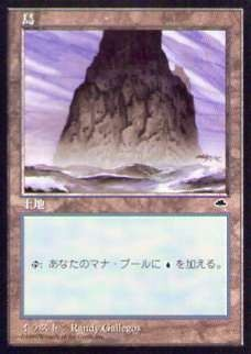 020338-008 TE/TMP 基本土地 島/Island(4) 日1枚_画像1