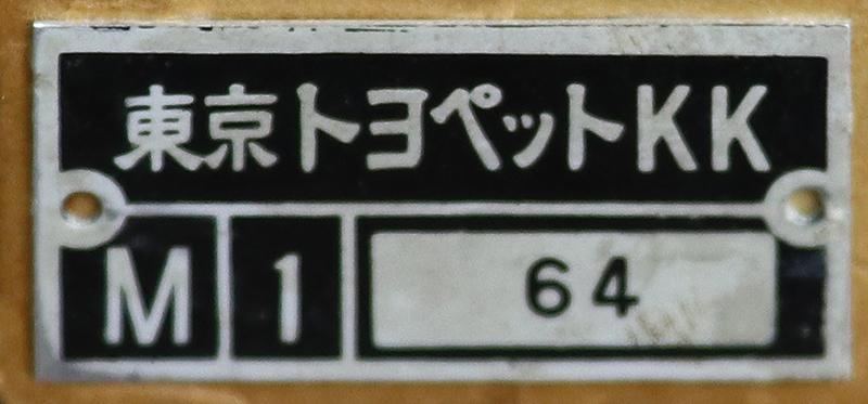 真作保証 井上三綱10号牛 トヨタ旧蔵作名典300万イサムノグチも認めた「伝統を濾過した抽象画」最高傑作ArtNetウィキペディア掲載_画像4