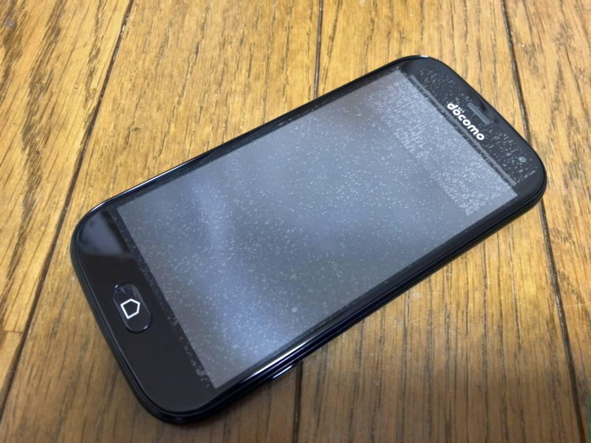 ★☆ドコモ らくらくスマートフォンme F-01L ブラック SIMロック解除済 新品未使用 制限○☆★