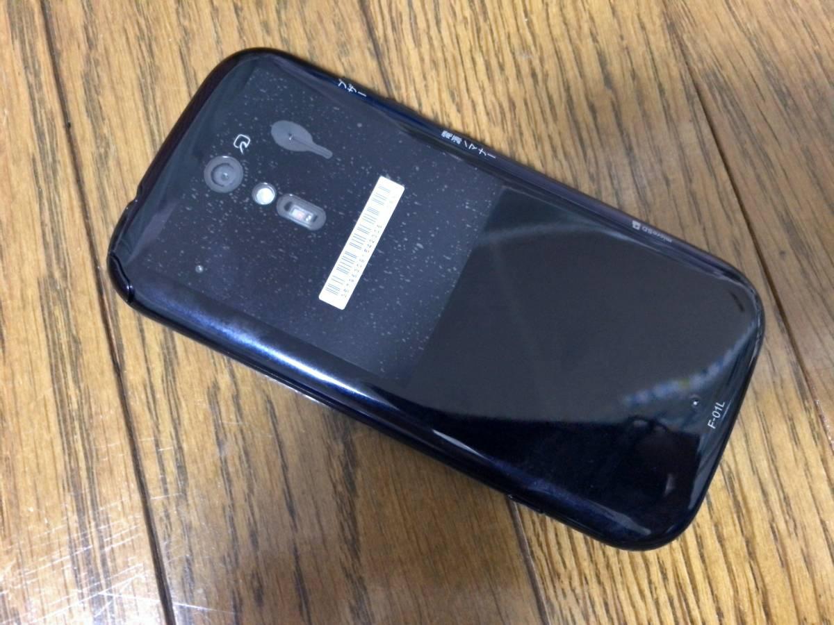 ★☆ドコモ らくらくスマートフォンme F-01L ブラック SIMロック解除済 新品未使用 制限○☆★_画像2