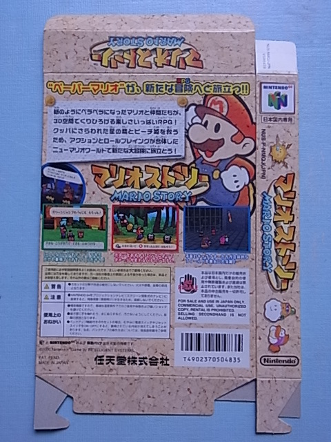 未組立品!当時物!◆ニンテンドー64 マリオストーリー / ※外箱のみ!新品!◆任天堂 Nintendo 2000年_画像4