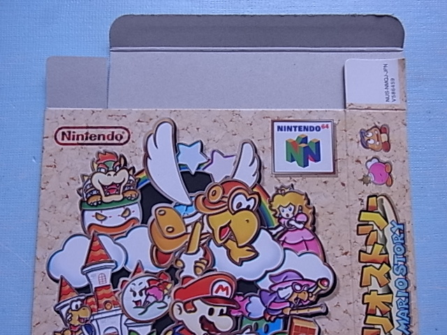 未組立品!当時物!◆ニンテンドー64 マリオストーリー / ※外箱のみ!新品!◆任天堂 Nintendo 2000年_画像2