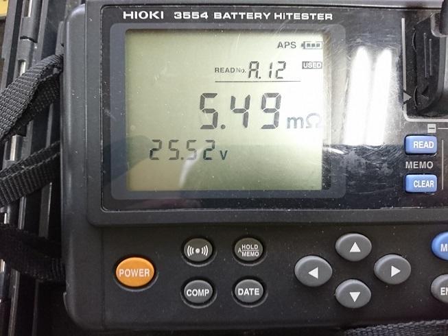 蓄電池 日本製