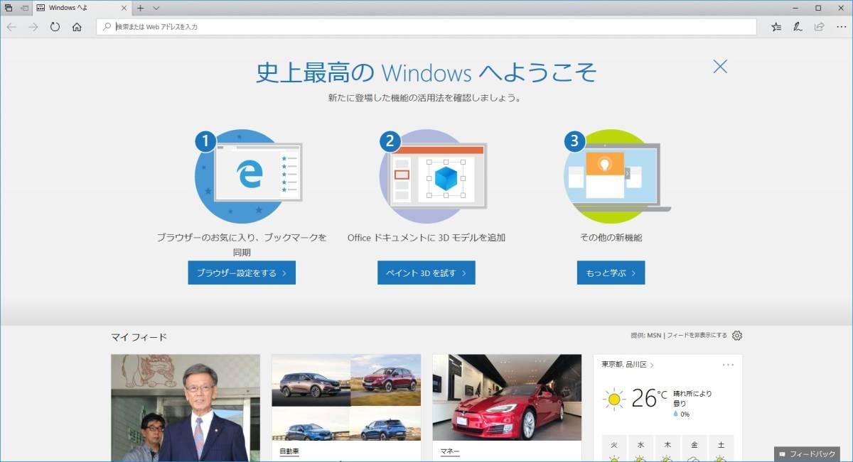 A101 Sony VAIO 非常に綺麗なVPCJ139FJ タッチパネル KMBP付3波チューナ最強Windows10Home認証済でテレビ視聴 MS Office 2016Proと2010Pro_画像4