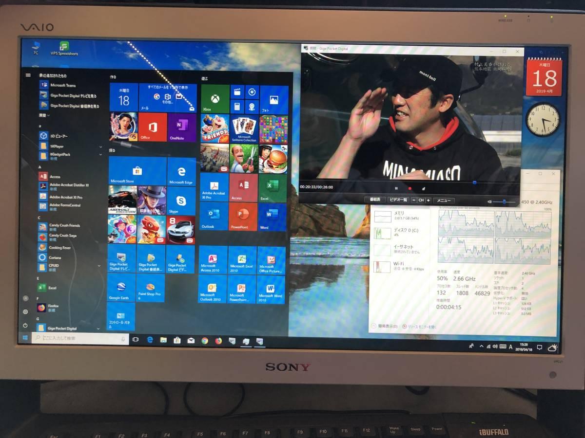 A94 Sony VAIO VPCJ118FJ 爆速SSD使用 最強Windows10Home 認証済で3波チューナテレビ視聴出来る MS Office 2016Pro と 2010Pro Core i5