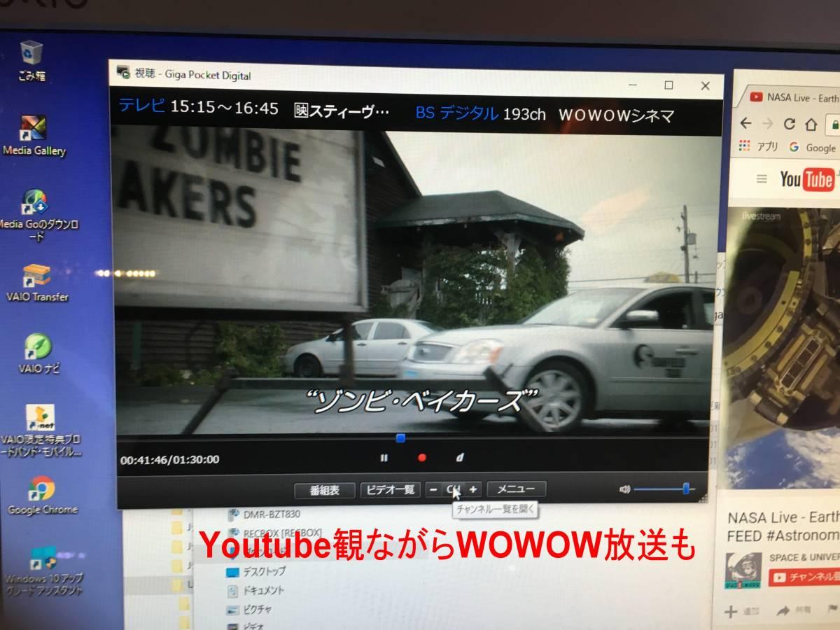 A98 Sony VAIO 非常に綺麗なVPCL225FJ KMBP付最強Windows10Home Sony認証済で3波チューナテレビ視聴 MS Office 2016Pro and 2010 and_画像7
