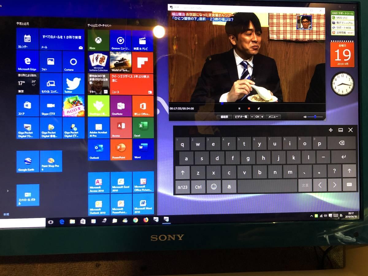 A101 Sony VAIO 非常に綺麗なVPCJ139FJ タッチパネル KMBP付3波チューナ最強Windows10Home認証済でテレビ視聴 MS Office 2016Proと2010Pro