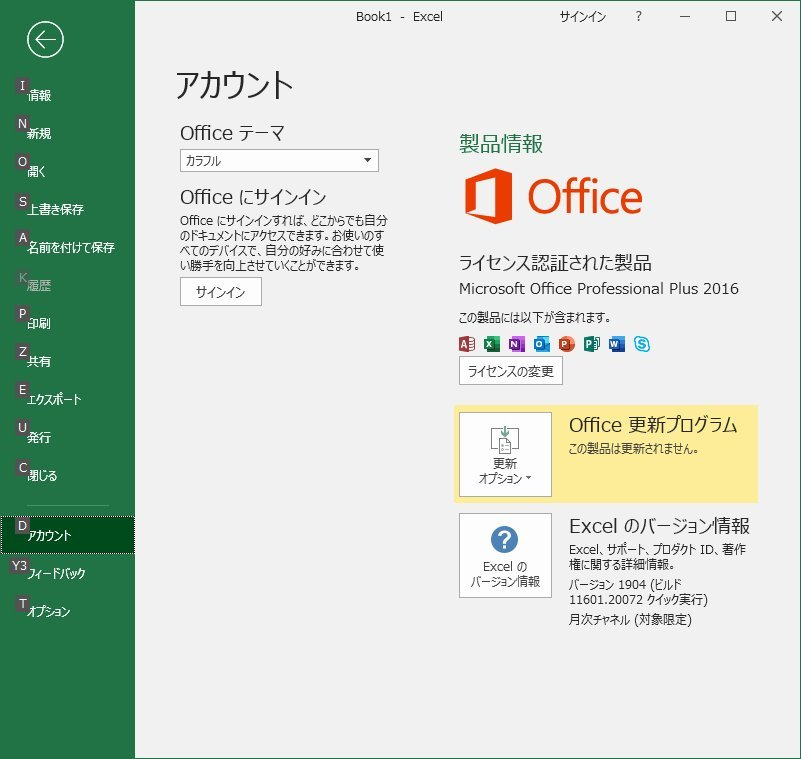 A101 Sony VAIO 非常に綺麗なVPCJ139FJ タッチパネル KMBP付3波チューナ最強Windows10Home認証済でテレビ視聴 MS Office 2016Proと2010Pro_画像2