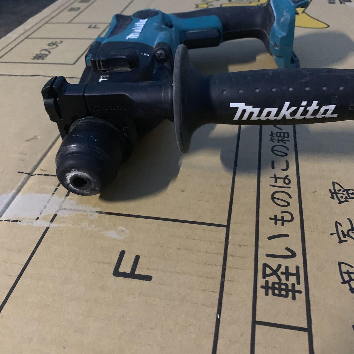 マキタ(MAKITA)HR164D 充電式 ハンマドリル(動作確認しました)_画像4