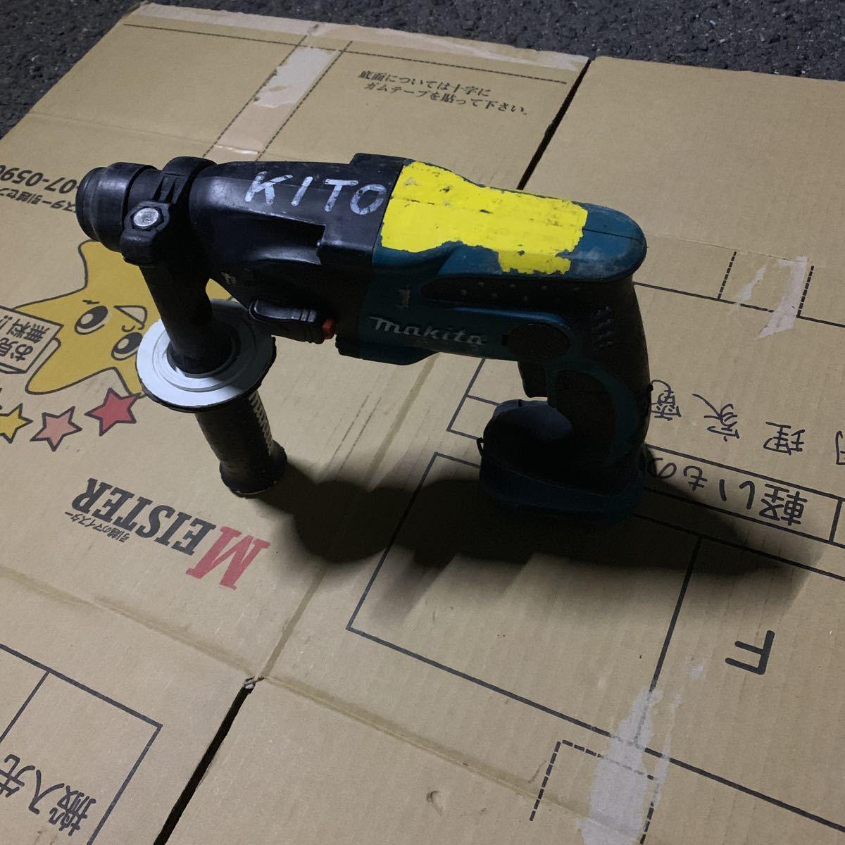 マキタ(MAKITA)HR162D 充電式 ハンマドリル(動作確認しました)_画像5